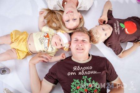 Итоги Фотоконкурса Моя семья - мое богатство
