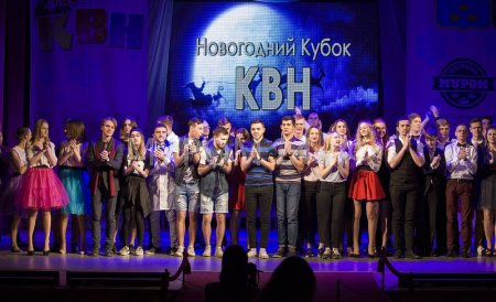 Кубок главы Мурома забрала «Красная фурия»  (ФОТО, ВИДЕО)
