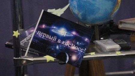 Во вновь открытом планетарии прошел первый урок