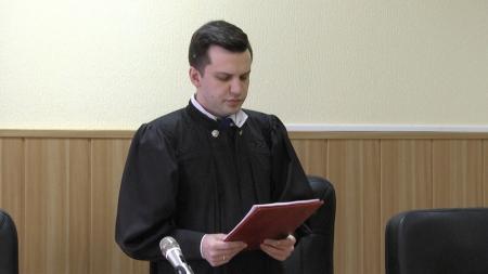 Графовой вынесли приговор