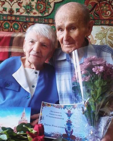 Участник Великой Отечественной войны Анатолий Лозовой отметил 95-летний юбилей
